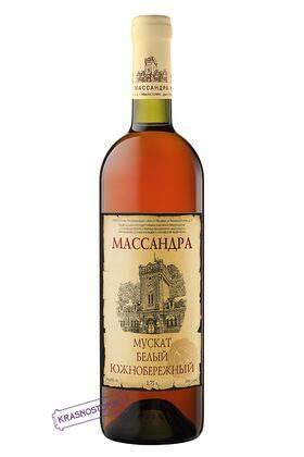 Мускат Белый Массандра белое десертное креплёное вино 2013 год, 0,75л