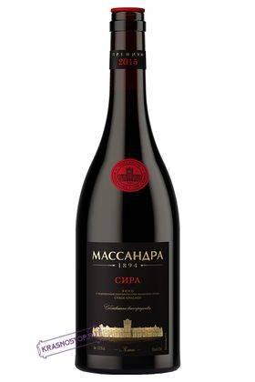 Сира авторское Массандра красное сухое вино 2015 год, 0,75 л