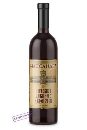 Церковное Удельного ведомства Массандра красное сладкое вино, 0,75 л
