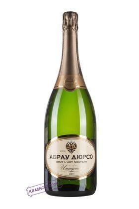 Империал Кюве Ар-Нуво Абрау Дюрсо брют белое игристое вино 2014 год, 1,5 л в подарочном ящике