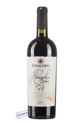 Авторское Вино №1 Фанагория красное сухое вино, 0,75 л