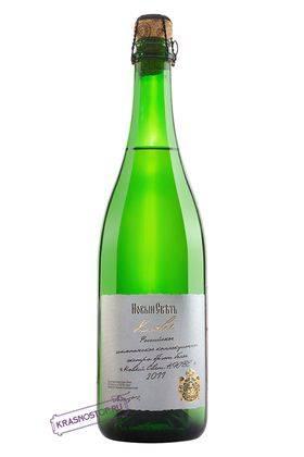 Кюве Новый Свет экстра брют белое игристое вино 2011 год, 0,75 л