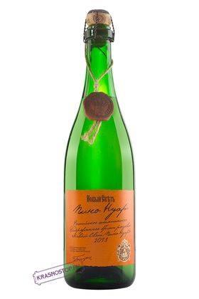 Пино нуар выдержанное Новый Свет брют розовое игристое вино 2013 год, 0,75 л