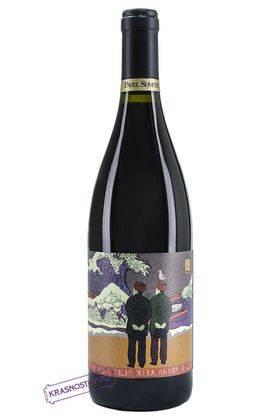 Uppa Winery Zheka пино нуар красное сухое вино, 0,75 л