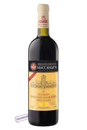 Портвейн красный крымский Массандра красное креплёное вино 2013 год, 0,75 л
