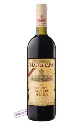 Портвейн Ливадия Массандра красное креплёное вино 2013 год, 0,75 л