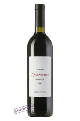 Красностоп Баррик Раевское красное сухое вино 2014 год, 0,75 л