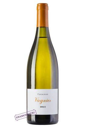 Вионье Раевское белое сухое вино 2017 год, 0,75 л