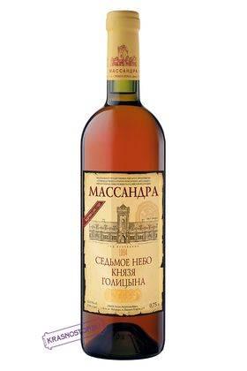 Седьмое небо князя Голицына Массандра белое десертное вино 2013 год, 0,75 л