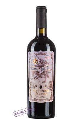 Чёрный Доктор Солнечная Долина красное десертное вино 2008 год, 0,75 л