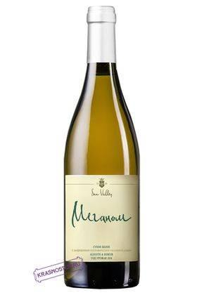 Меганом Солнечная Долина белое сухое вино, 0,75 л