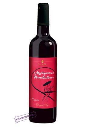 Мускатное фестивальное Солнечная долина розовое десертное вино, 0,75 л