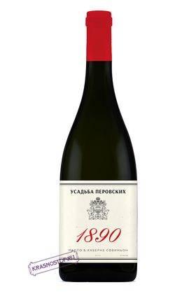 1890 Усадьба Перовских красное сухое вино 2015 год, 0,75 л