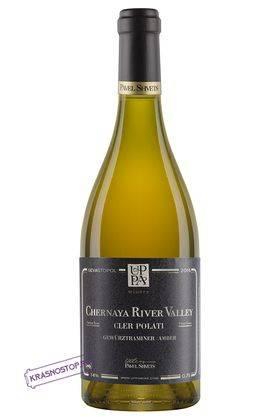 Гевюрцтраминер Амбер клер полати Uppa Winery белое сухое вино 2014 год, 0,75 л