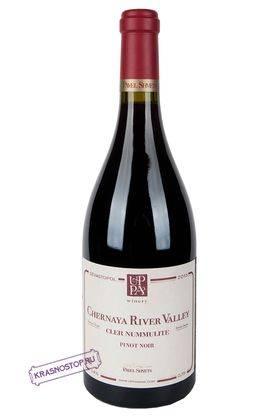 Пино Нуар клер нуммулит Uppa Winery красное сухое вино 2015 год, 0,75 л