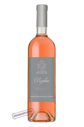 Розе лимитированная серия Усадьба Перовских розовое сухое вино 2016 год, 0,75 л