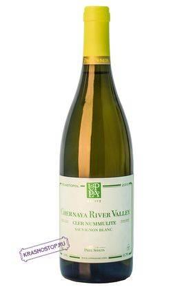 Совиньон Блан клер нуммулит Uppa Winery белое сухое вино 2015 год, 0,75 л