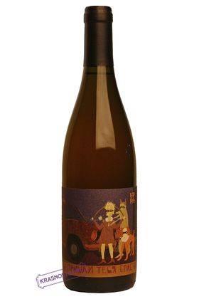 Гевюрцтраминер амбер Мы пришли Uppa Winery  белое сухое вино 2017 год, 0,75 л