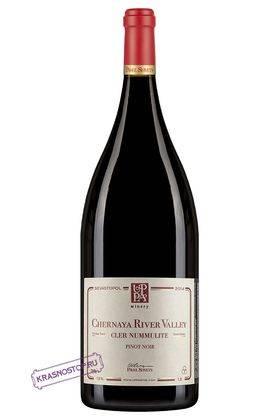 Пино Нуар Клер Нуммулит Uppa Winery красное сухое вино 2014 год, 1,5 л