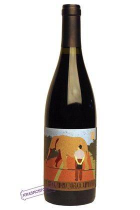 Каберне совиньон Slon Uppa Winery Slon красное сухое вино 2016 года, 0,75 л