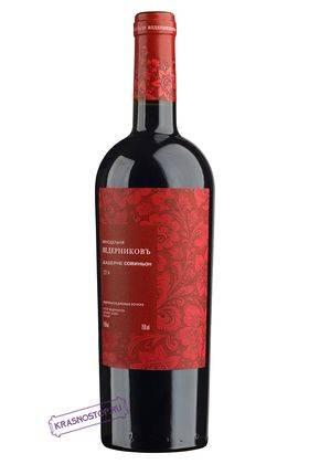 Каберне Совиньон выдержанное в дубовых бочках Винодельня Ведерников красное сухое вино 2014 год, 0,75 л