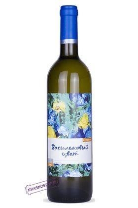Совиньон Васильковый Цвет белое сухое вино 0,75 л