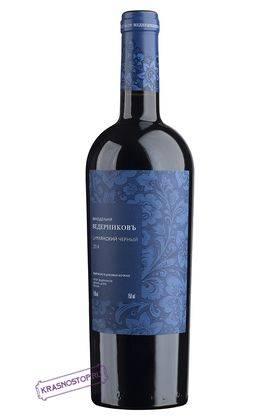 Цимлянский Чёрный выдержаное в дубовых бочках Винодельня Ведерниковъ красное сухое вино 2014 год, 0,75 л
