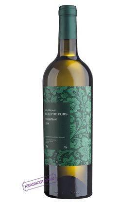 Ркацители выдержаное в дубовых бочках Винодельня Ведерниковъ белое сухое вино 2014 год, 0,75 л