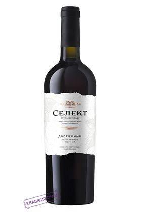 Достойный Селект Винодельня Юбилейная красное сухое вино, 0,75 л