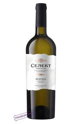 Виорика Селект Винодельня Юбилейная белое сухое вино, 0,75 л