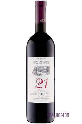21 Chateau Cotes de Saint Daniel красное сухое вино 2016 год 0,75 л