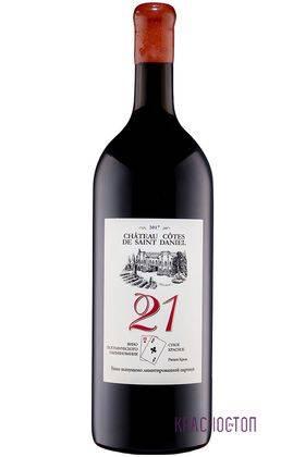 21 Chateau Cotes de Saint Daniel красное сухое вино 2017 год 1,5 л
