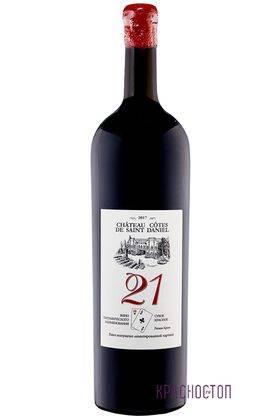 21 Chateau Cotes de Saint Daniel красное сухое вино 2017 год, 3 л