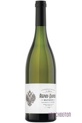Шардоне Абрау-Дюрсо белое сухое вино 0,75 л