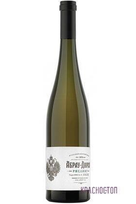 Рислинг Абрау-Дюрсо белое сухое вино 0,75 л