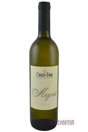 Агуна Собер Баш белое сухое вино, 0,75 л