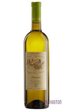 Алиготе Вина Арпачина белое сухое вино, 0,75 л
