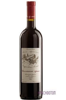 Цимлянский чёрный Вина Арпачина красное сухое вино, 0,75 л