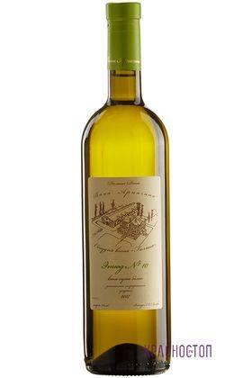 Этюд № 10 Вина Арпачина белое сухое вино, 0,75 л