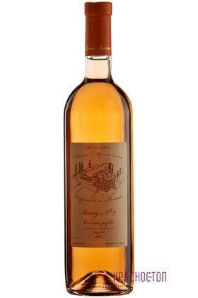 Этюд № 9 Вина Арпачина розовое сухое вино, 0,75 л