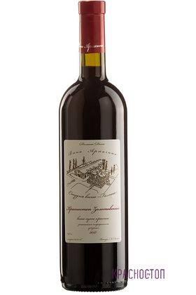 Красностоп золотовский Вина Арпачина красное сухое вино, 0,75 л