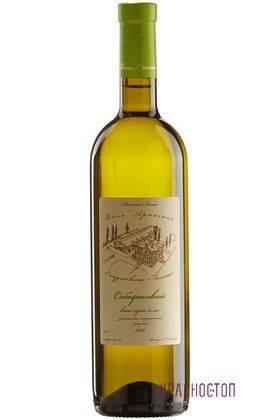 Сибирьковый Вина Арпачина белое сухое вино, 0,75 л