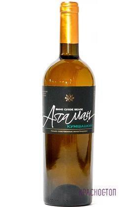 Кумшацкий Атаман белое сухое вино, 0,75 л
