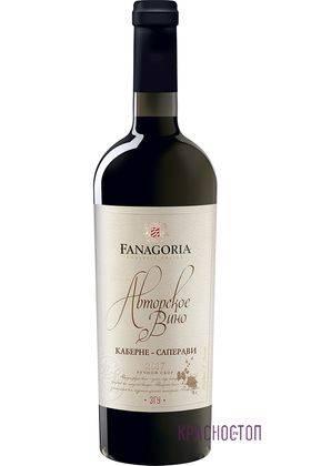 Каберне Саперави Авторское Фанагория красное сухое вино, 0,75 л