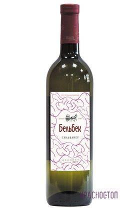 Сильванер Бельбек белое сухое вино 2017 год, 0,75 л