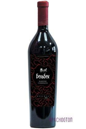 Каберне совиньон резерв Бельбек красное сухое вино 2015 год, 0,75 л