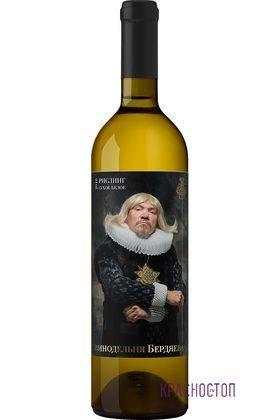 Рислинг Бердяева белое сухое вино 0,75 л