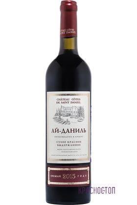 Ай-Даниль Chateau Cotes de Saint Daniel красное сухое вино 2015 год, 0,75 л