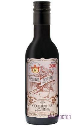 Чёрный Доктор Солнечная Долина красное десертное вино 2002 год, 0,25 л