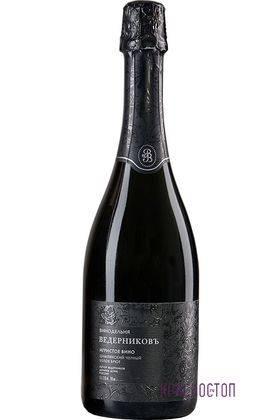 Цимлянский чёрный Ведерниковское брют белое игристое вино  0,75 л